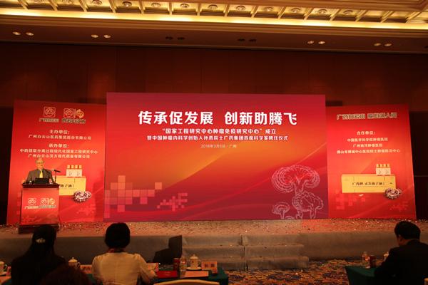全球首家 院士领衔 龙8国long8汉方开展灵芝孢子油肿瘤免疫治疗研究