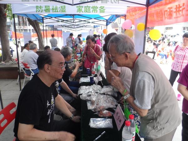 """""""弘扬传统文化·关爱老人健康""""大型公益活动"""