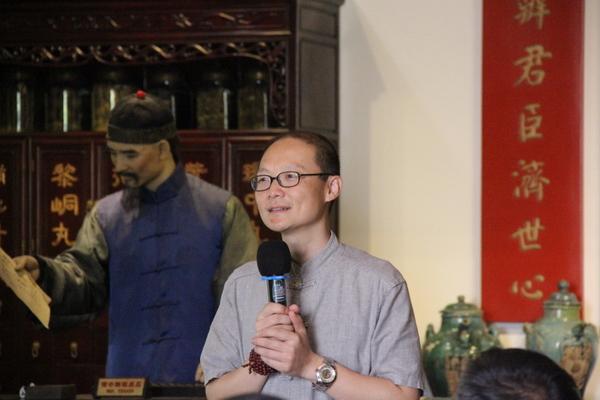 """""""老年人健康促进和健康服务""""项目在陈李济中药博物馆开展活动"""