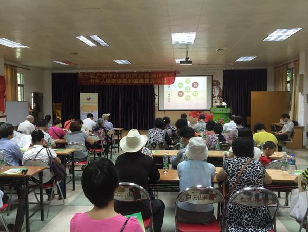 """""""老年人健康促进和健康服务""""项目在国家首个半开放式博物馆神农草堂开展活动"""