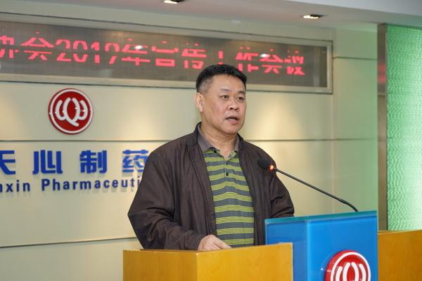 龙8app客户端下载医药龙8游戏官方网站下载召开2019年宣传工作会议