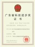 重磅!敬修堂科研项目荣获省部级双料大奖
