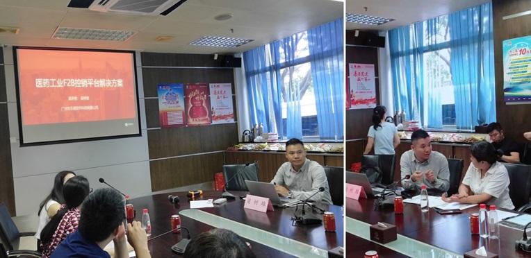 """""""赋能医药创新沙龙——医药+互联网4.0时代""""活动顺利举行"""