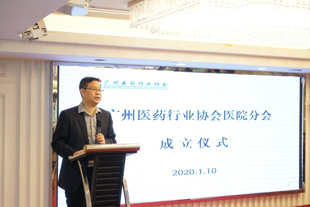 龙8app客户端下载医药龙8游戏官方网站下载成立医院分会