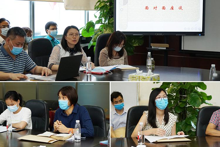 龙8app客户端下载医药龙8游戏官方网站下载召开2020年宣传工作会议