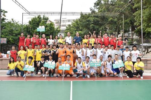 第九届龙8国long8和黄职工男子篮球赛圆满落幕