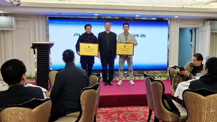 广州医药行业协会第四届会员大会第六次会议暨第四届理事会第九次会议圆满召开