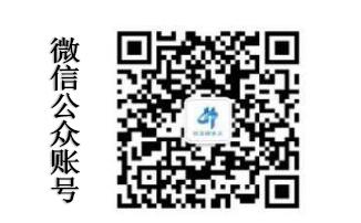 龙8app客户端下载艾奇西医药科技有限公司简介