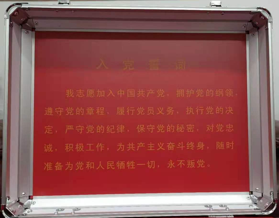 """龙8app客户端下载市工商联举办民营企业学习习近平总书记""""七一""""重要讲话精神"""